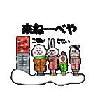 北海道の言葉が好き3 冬だべさ(個別スタンプ:30)
