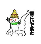 北海道の言葉が好き3 冬だべさ(個別スタンプ:31)