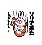 北海道の言葉が好き3 冬だべさ(個別スタンプ:32)