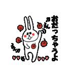 北海道の言葉が好き3 冬だべさ(個別スタンプ:34)