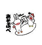 北海道の言葉が好き3 冬だべさ(個別スタンプ:35)