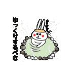 北海道の言葉が好き3 冬だべさ(個別スタンプ:36)