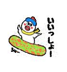 北海道の言葉が好き3 冬だべさ(個別スタンプ:38)