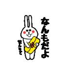 北海道の言葉が好き3 冬だべさ(個別スタンプ:39)