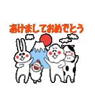 北海道の言葉が好き3 冬だべさ(個別スタンプ:40)