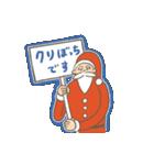 サンタのおじいさんとトナカイさん☆(個別スタンプ:09)