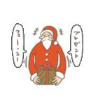 サンタのおじいさんとトナカイさん☆(個別スタンプ:17)
