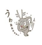 サンタのおじいさんとトナカイさん☆(個別スタンプ:22)