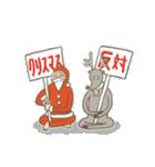 サンタのおじいさんとトナカイさん☆(個別スタンプ:24)