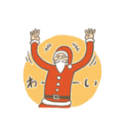 サンタのおじいさんとトナカイさん☆(個別スタンプ:32)
