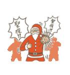 サンタのおじいさんとトナカイさん☆(個別スタンプ:37)