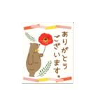 動く大人の可愛げマナー年賀状&お正月(個別スタンプ:15)