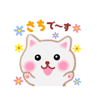 【さち】さんが使う☆名前スタンプ(個別スタンプ:01)