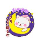 【さち】さんが使う☆名前スタンプ(個別スタンプ:03)