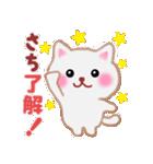 【さち】さんが使う☆名前スタンプ(個別スタンプ:05)