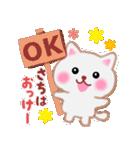 【さち】さんが使う☆名前スタンプ(個別スタンプ:06)