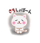 【さち】さんが使う☆名前スタンプ(個別スタンプ:15)
