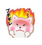 【さち】さんが使う☆名前スタンプ(個別スタンプ:17)