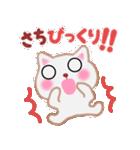 【さち】さんが使う☆名前スタンプ(個別スタンプ:23)