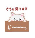 【さち】さんが使う☆名前スタンプ(個別スタンプ:25)