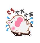 【さち】さんが使う☆名前スタンプ(個別スタンプ:30)