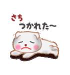 【さち】さんが使う☆名前スタンプ(個別スタンプ:31)