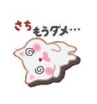 【さち】さんが使う☆名前スタンプ(個別スタンプ:32)