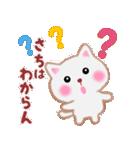 【さち】さんが使う☆名前スタンプ(個別スタンプ:37)