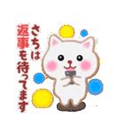 【さち】さんが使う☆名前スタンプ(個別スタンプ:38)