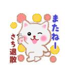 【さち】さんが使う☆名前スタンプ(個別スタンプ:40)