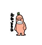 夢見るゴリラ38(個別スタンプ:02)