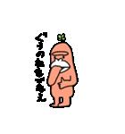 夢見るゴリラ38(個別スタンプ:03)