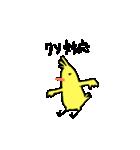 夢見るゴリラ38(個別スタンプ:07)