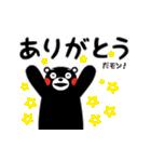 動くスタンプ(くまモン版)(個別スタンプ:05)