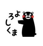 動くスタンプ(くまモン版)(個別スタンプ:07)