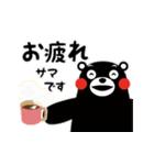 動くスタンプ(くまモン版)(個別スタンプ:08)