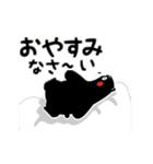 動くスタンプ(くまモン版)(個別スタンプ:14)
