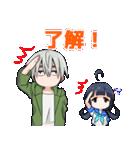 青年と女子高生+α(個別スタンプ:01)