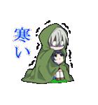 青年と女子高生+α(個別スタンプ:09)