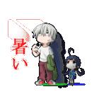 青年と女子高生+α(個別スタンプ:10)