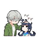 青年と女子高生+α(個別スタンプ:23)