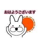 主婦が作ったデカ文字ぷっくり兎9(個別スタンプ:01)