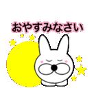 主婦が作ったデカ文字ぷっくり兎9(個別スタンプ:02)