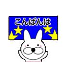 主婦が作ったデカ文字ぷっくり兎9(個別スタンプ:03)