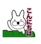 主婦が作ったデカ文字ぷっくり兎9(個別スタンプ:04)