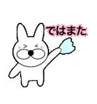 主婦が作ったデカ文字ぷっくり兎9(個別スタンプ:05)
