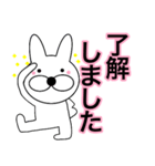 主婦が作ったデカ文字ぷっくり兎9(個別スタンプ:06)