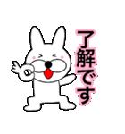 主婦が作ったデカ文字ぷっくり兎9(個別スタンプ:07)