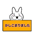 主婦が作ったデカ文字ぷっくり兎9(個別スタンプ:08)