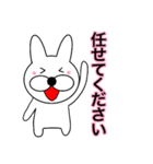 主婦が作ったデカ文字ぷっくり兎9(個別スタンプ:10)